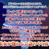 【購入・ネタバレ】後藤孝規×新山友子のAnalyze Ultimate Talk Method評価・レビュー